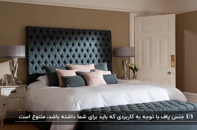 اتاق خوابی با دیوارهای کرم رنگ، تخت و پاف تخت خاکستری با کوسن های خاکستری و صورتی