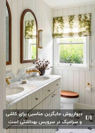 تصویر یک سرویس بهداشتی سفید با دو روشویی و دو آینه و یک پنجره نیمه باز با پرده طرحدار
