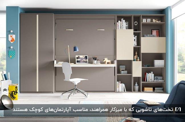 تصویر یک اتاق با تخت تاشو به همراه میزکار طوسی رنگ و صندلی چرخدار سفید
