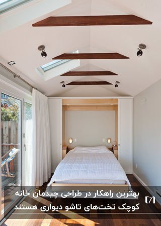 اتاق خوابی با دیوار شیشه ای، سقف شیب دار با تیرهای چوبی و تخت تاشوی دیواری