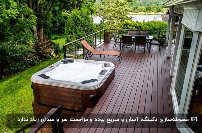 محوطه سازی دکینگ خانه به همراه جکوزی، میز و صندلی و نرده های کابلی