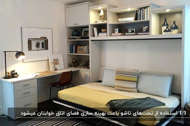 اتاقی با تخت تاشو و قفسه های دیواری سفید به همراه میز تحریر و صندلی قرمز