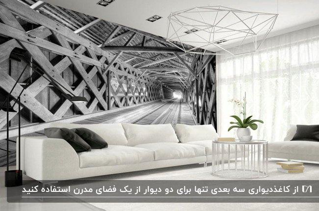 نشیمنی با مبل راحتی سفید رنگ، میزگرد سفید و لوستر فلزی سفید مقابل کاغذدیواری سه بعدی طوسی و خاکستری