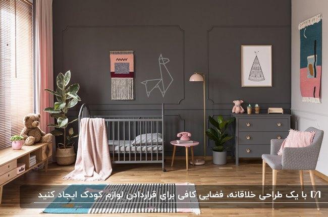 دکوراسیون اتاق کودکی با دیوارهای خاکستری، اکسسوری های صورتی و کفپوش چوبی