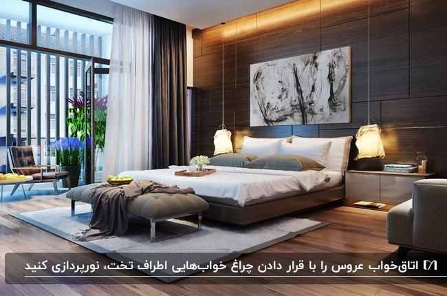 اتاق خواب مدرن تازه عروسی با دیوارپوش، کفپوش و تخت خواب چوبی قهوه ای با چراغ خواب هایی برای روشنایی