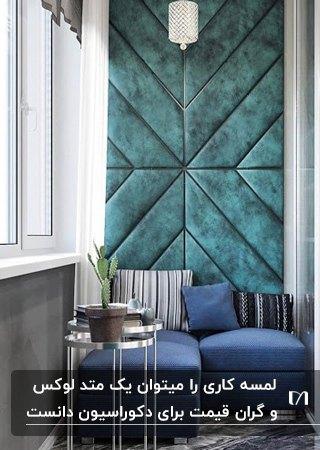دکوراسیون بالکن بسته ای با مبل کوچک ال شکل آبی با دیوار لمسه کوبی سبزآبی تیره