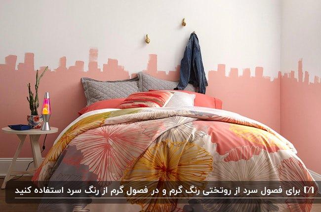 دکوراسیون اتاق خوابی با دیوار سفید و صورتی، تخت و روتختی گلدار صورتی، زرد و طوسی