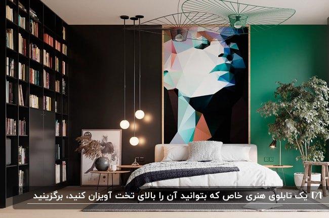 دکوراسیون اتاق خواب مدرن و زیبایی تابلوی نقاشی، قفسه کتاب و چراغ آویز