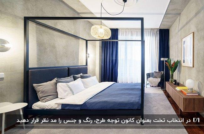 اتاق عروس مدرنی با سرویس خواب مشکی و آبی، روتختی سفید و آبی، بالشت های طوسی و موکت و دیوار طوسی