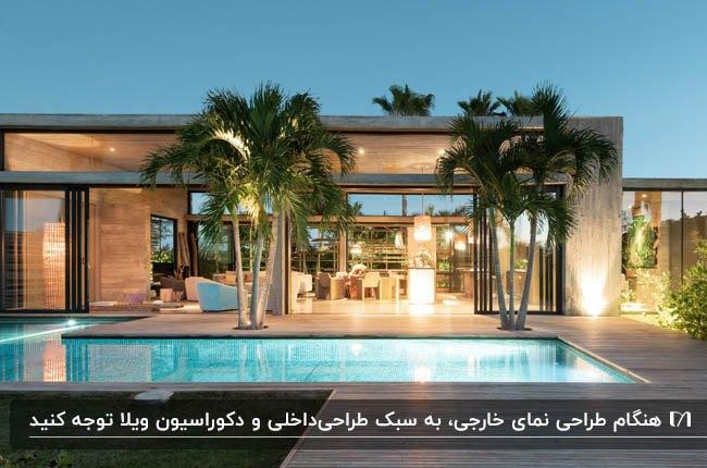 تصویر ویلایی مدرن با استخر و درختان نخل با نمای داخلی و خارجی هماهنگ