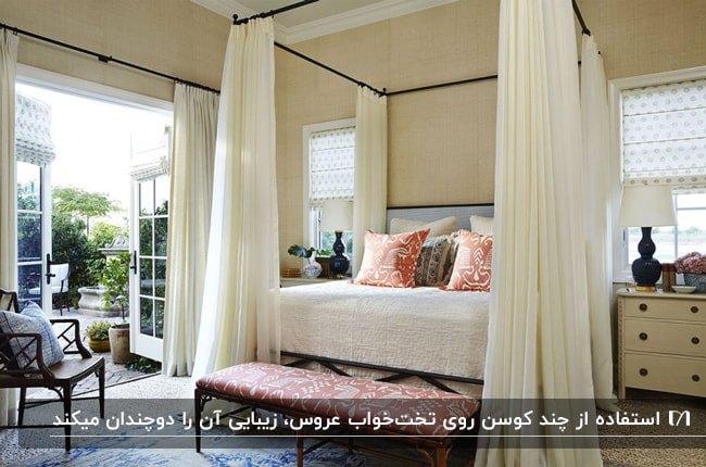 اتاق خواب تازه عروسی با تخت قهوه ای، روتختی و پرده های تخت کرم، پاف و کوسن های طرحدار نارنجی