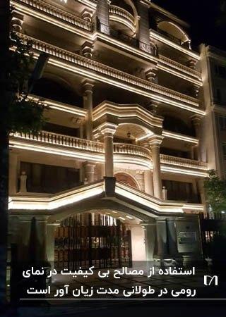 نمای نورپردازی شده یک آپارتمان که با سنگ و به سبک رومی ساخته شده است