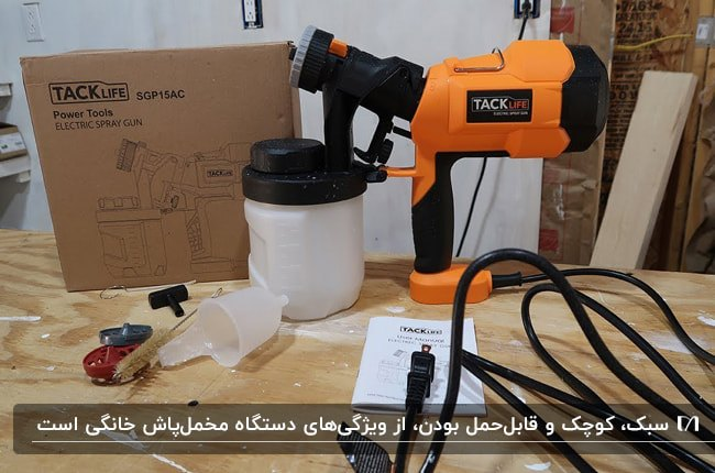 تصویر یک دستگاه مخمل پاش نارنجی و مشکی کوچک خانگی