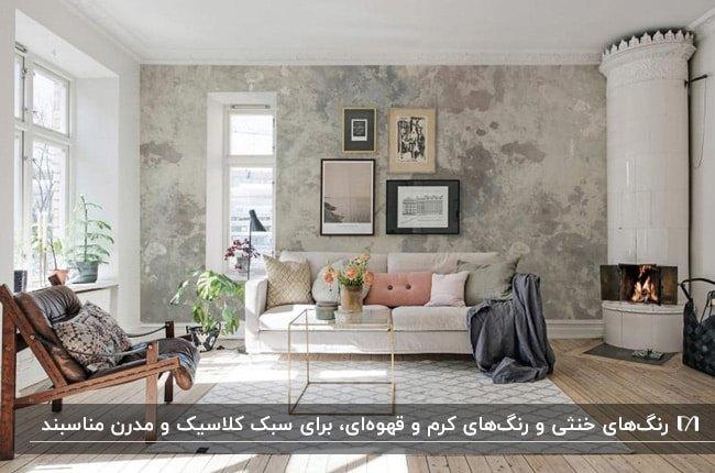 نشیمنی با ترکیب سبک کلاسیک و مدرن با شومینه فلزی ایستاده، کاغذدیواری طوسی و مبلمان سفید