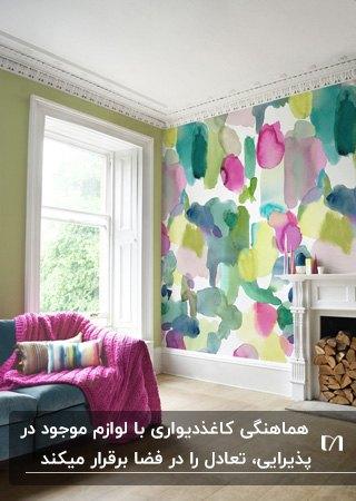 کاغذدیواری رنگی دیوار اطراف شومینه متناسب با رنگ کاناپه سبز و شال مبل سرخابی