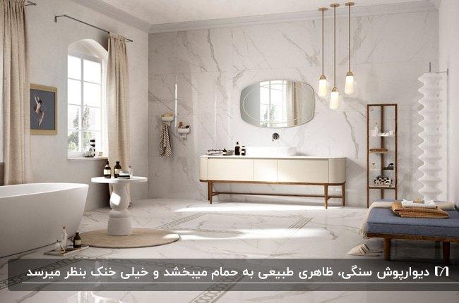 سرویس بهداشتی با آینه بیضی، وان و کابینت روشویی مستطیل با دیوارپوش مرمر