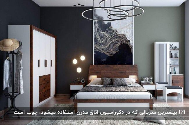 دکوراسیون اتاق خواب مدرنی با تخت خواب، کمد و پاتختی چوبی و تابلوی نقاشی