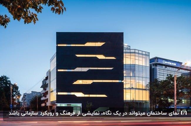 نمایی از یک ساختمان اداری با ترکیب شیشه و یک پنل مشکی