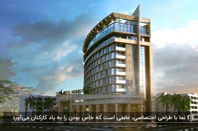 تصویری از نمای ترکیبی سنگ و شیشه ساختمان اداری چند طبقه