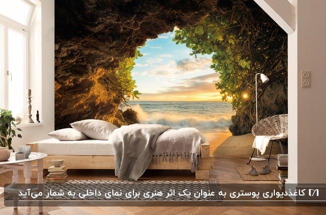 اتاق خوابی با تخت چوبی، صندلی حصیری و آباژور پایه بلند مقابل دیواری با پوستر منظره ای سبز