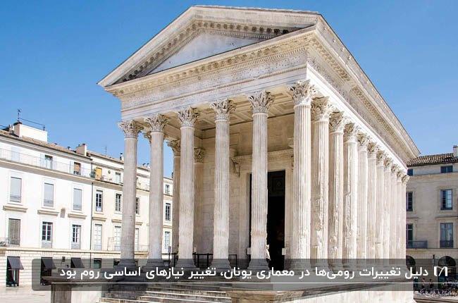 تصویری از نمای خارجی سنگی یک سازه به سبک رومی