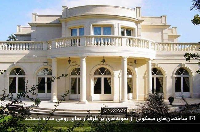 خانه زیبایی با ورودی منحنی و نمای رومی به سبک ساده به رنگ سفید
