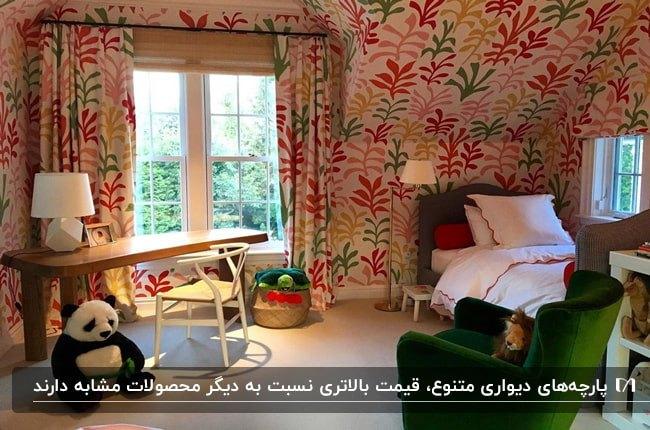 اتاق خوابی با پارچه دیواری ست پرده با طرح های زرد و سبز و قرمز و تخت و مبل سبز