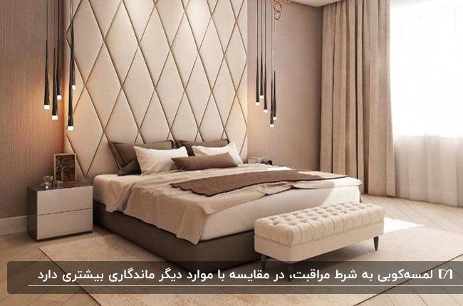 اتاق خوابی با تخت کرم و قهوه ای، پرده کرم، چراغ آویز و دیوار لمسه کاری پشت تخت