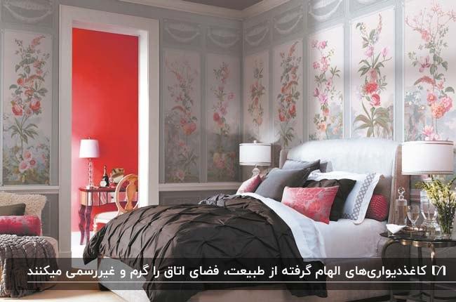 اتاق خوابی با کاغذدیواری های گل دار با زمینه سفید و آبی کمرنگ ، روتختی قهوه ای و کوسن های گلبهی