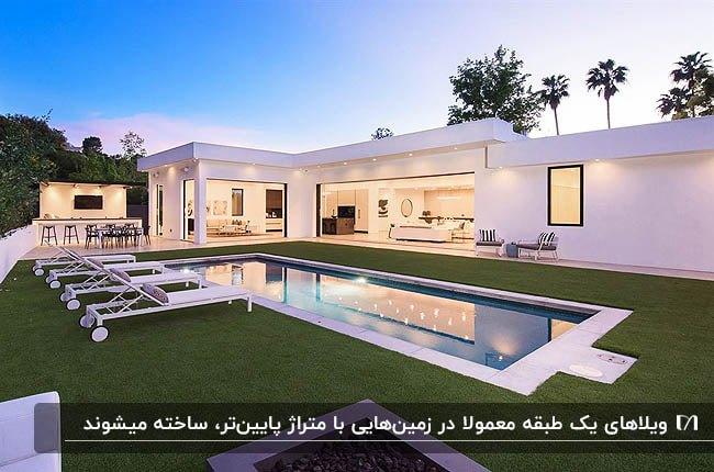 ویلای سفید ال شکل یک طبقه با استخری ال شکل در حیاط