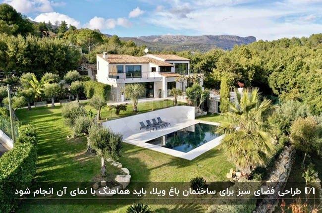 تصویر باغ ویلای بزرگی با یک ویلای دوبلکس با نمای سفید و استخری مستطیل شکل
