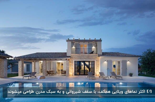 ویلایی همکف با سقف شیروانی، استخر و پنجره های شیشه ای بزرگ