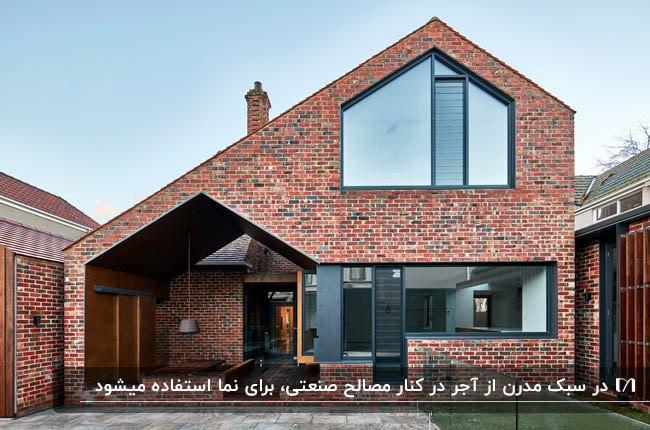 ویلایی مدرن با طراحی متفاوت توسط آجر قرمز و فریم در و پنجره مشکی
