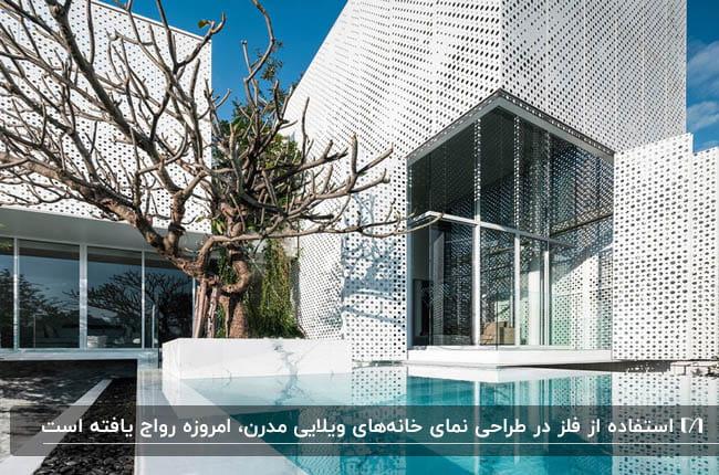 ویلایی بزرگ با نمای سفید فلزی و استخری برای شنا در محوطه حیاط