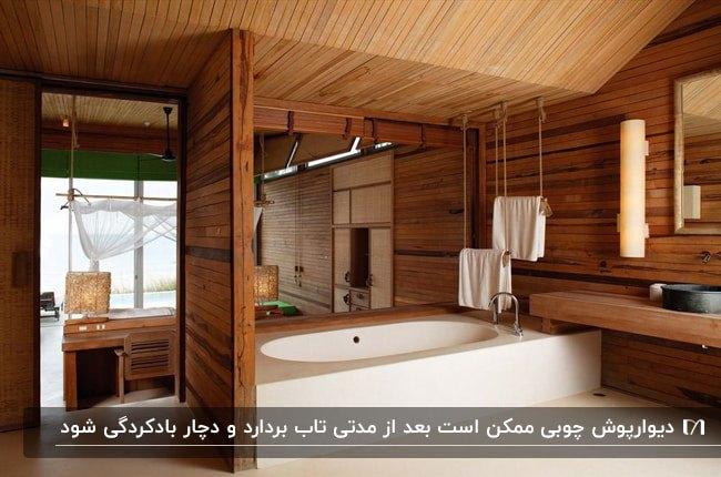 سرویس بهداشتی با دیوارپوش، پایه روشویی و درب چوبی با وان سفید