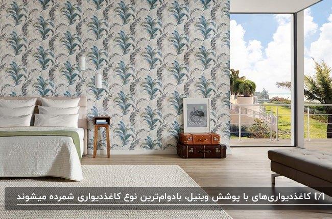 اتاق خواب بزرگی با تخت دو نفره مقابل کاغذدیواری طرحدار وینیل کنار دیوار شیشه ای