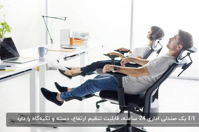 تصویر صندلی های اداری 24 ساعته مشکی رنگ مقابل میزهای سفید
