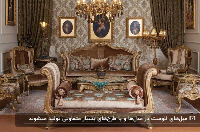 نشیمنی با مبل لاوست ست با پارچه قهوه ای و طرح های آبی با لوستر آویز طلایی