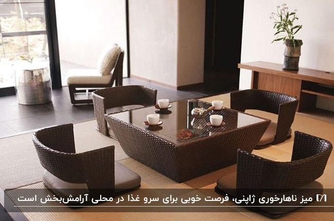میز ناهارخوری مربع ژاپنی با جنس حصیری و به رنگ قهوه ای
