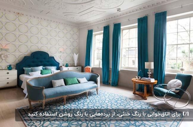 اتاق خوابی با دیوارهای طوسی، پرده ها، تخت و پاف آبی تیره