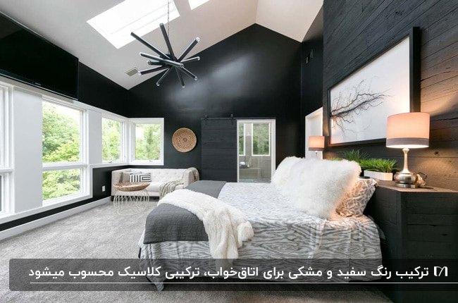 اتاق خوابی با دیوارهای مشکی، تخت سفید و سقف شیشه ای