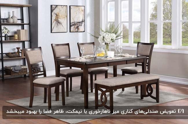 اتاق غذاخوری کلاسیک با میز غذاخوری چوبی با صندلی ها و نیمکت چوبی روی فرش کرم