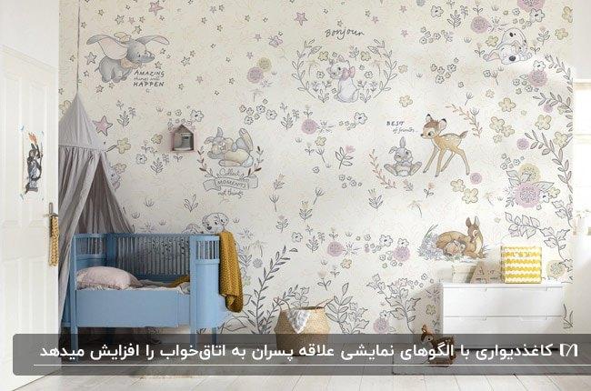 اتاق خواب پسرانه با تخت آبی و کاغذدیواری با طرح های موجودات