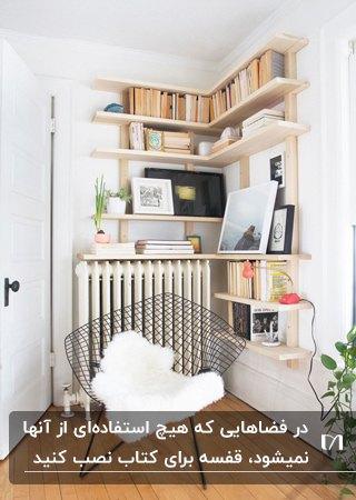 ساخت کتابخانه با قفسه های چوبی کنج دیوار بالای رادیاتور پکیج