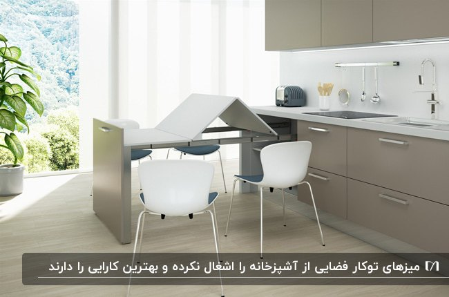 آشپزخانه ای با کابینت های طوسی و سفید و اکسسوری میز توکار غذاخوری