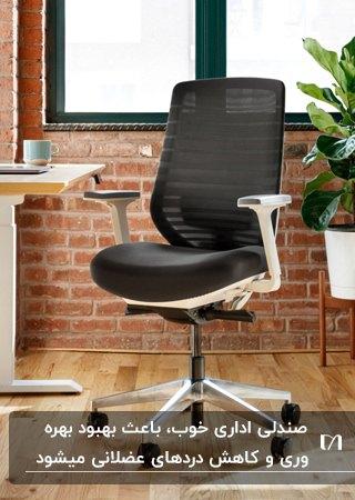 تصویر یک صندلی اداری سفید و مشکی چرخ دار در اتاقی با دیوار آجری