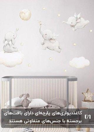 اتاق خواب طوسی و سفید و کودکی با کاغذدیواری پارچه ای با طرح فیل و ابر