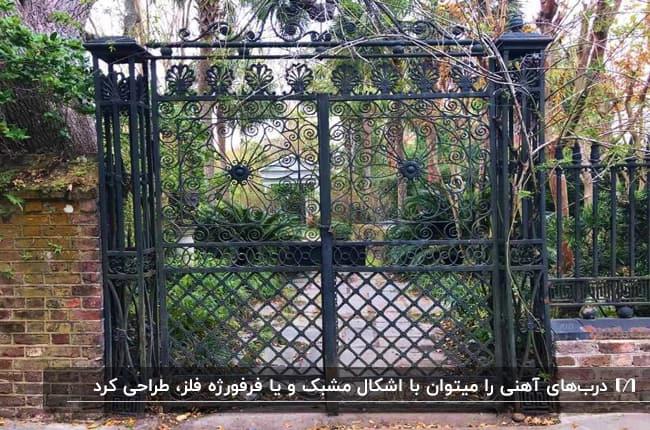 دروازه فرفورژه آهنی مشکی برای ورودی حیاط خانه ای با کفپوش و دیوارپوش آجری قرمز