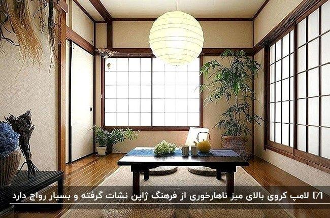 اتاق غذاخوری ژاپنی با چابودای مستطیلی، چراغ روشنایی کروی و گلدان های گل