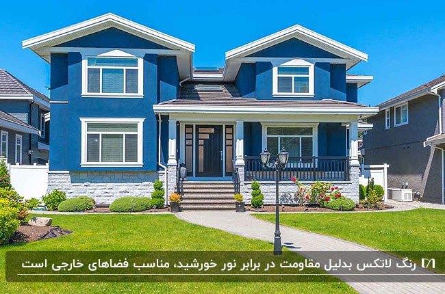 نمای خارجی سفید و آبی خانه ای دو طبقه با رنگ لاتکس